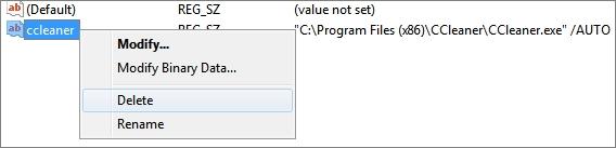 Отключить автозапуск программ через реестр