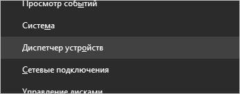 смена мак адреса сетевой карты windows 10 онлайн заявка на кредит райффайзен банка тюмень