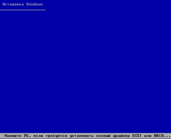 Freebsd Настройка Mysql Server