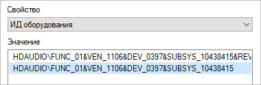 Список кодов устройства