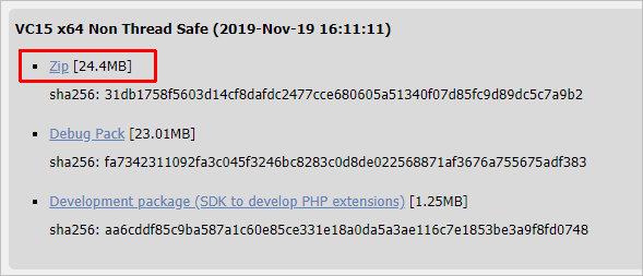 Загрузка PHP-архива zip для Windows
