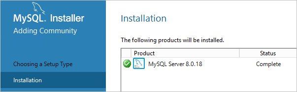 Установка MySQL завершена