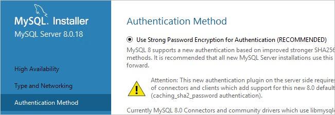 Настройка сложности пароля