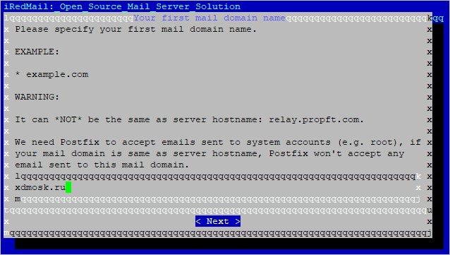 Вводим почтовый домен