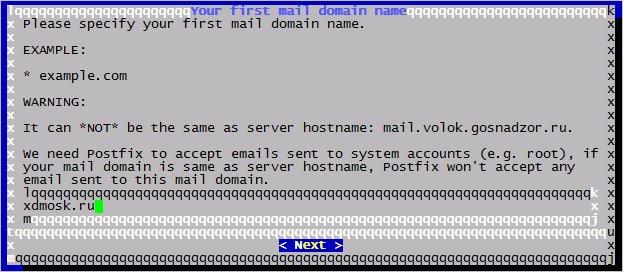 Вводим пароль для пользователя sql