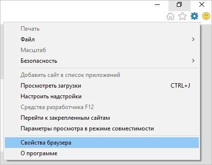 что такое javascript как его включить в тор браузере