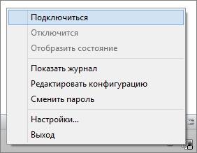 Запуск подключения openvpn-клиента к серверу