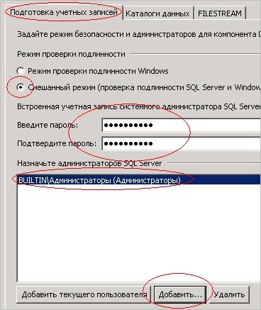 ��������� ����������Database Engine