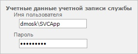 ����������� ����������� ������� ������ � SharePoint
