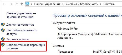 Отключить автоматическую перезагрузку. Отключение автоматической перезагрузки Windows 7