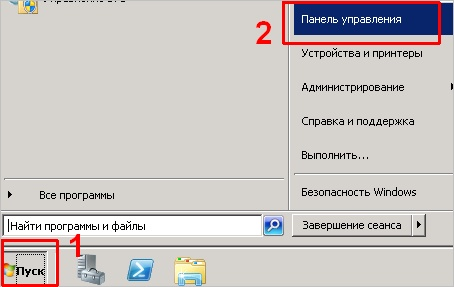 Открываем панель управления в Windows 2008 R2 или 7