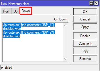 Настройка Down в Netwatch