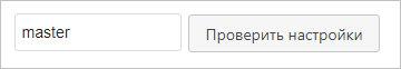 Можно проверить пользователя