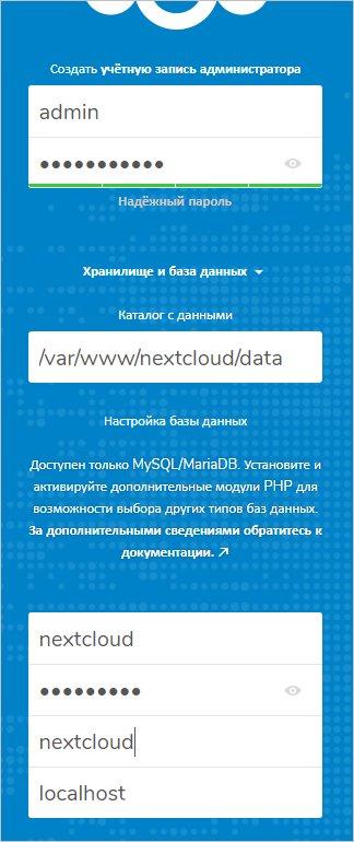 Задаем параметры для подключения к базе данных