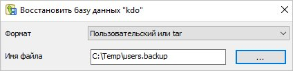 Выбираем файл с дампом