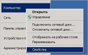 Система Удаленного Доступа К Компьютеру Скачать Бесплатно