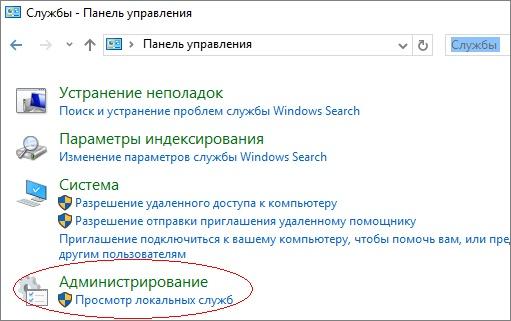 ����� ����� � ������ ���������� Windows