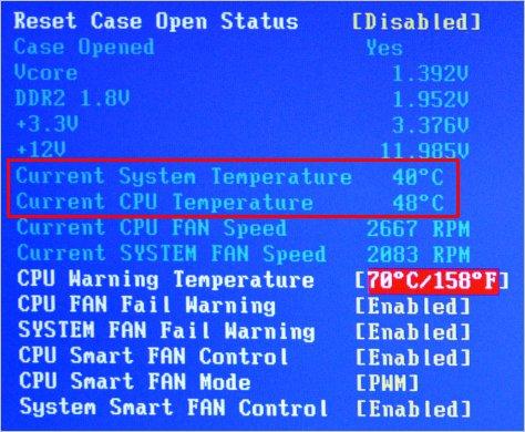 Температура процессора в БИОС 1