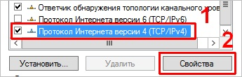 ������� � ��������� ��������� TCP/IPv4
