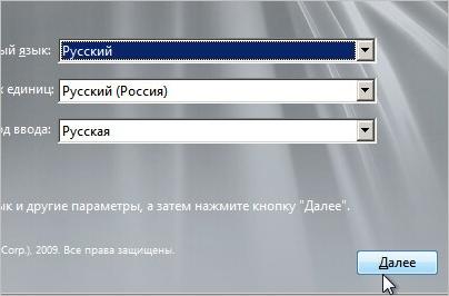 Выбор языка для запуска установки Windows