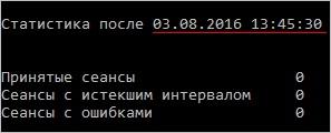 Время работы Windows при выводе статистики