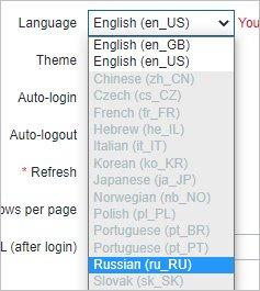 Выбираем русский язык в выпадающем списке
