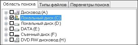 Infrarecorder как пользоваться