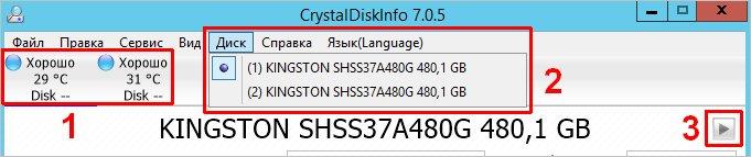 Переключаем диски в Crystal Disk Info