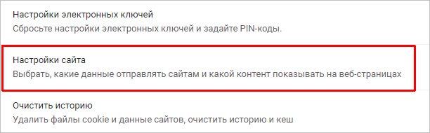 http://www.dmosk.ru/img/public/chrome-soderganie.jpg
