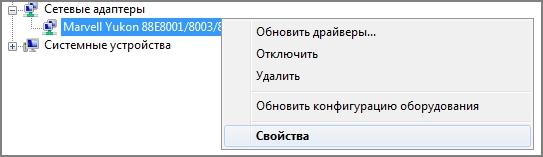 смена мак адреса сетевой карты windows 10 взять кредит в манивео онлайн